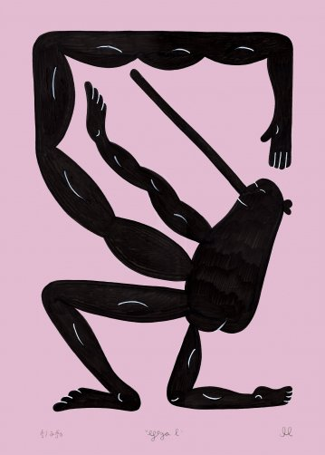 plakater-posters-kunsttryk, giclee-tryk, børnevenlige, grafiske, illustrative, minimalistiske, pop, kroppe, tegneserier, humor, bevægelse, mennesker, pink, blæk, papir, sjove, samtidskunst, københavn, dansk, dekorative, design, interiør, bolig-indretning, moderne, moderne-kunst, nordisk, pop-art, plakater, skandinavisk, Køb original kunst og kunstplakater. Malerier, tegninger, limited edition kunsttryk & plakater af dygtige kunstnere.