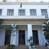 MIHRAB II linocut_National Museum of Fine Arts in Algiers